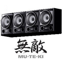 Kit 04 Caixa Acustica Home Theater Sony Muteki 185w Rms Cada