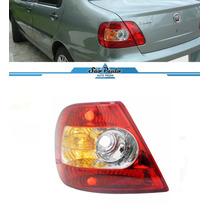 Lanterna Traseira Fiat Siena 2004 Até 2008