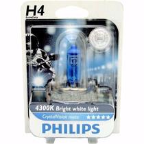 Lampada Farol Super Branca H4 Titan 125 150 Crystal Vision