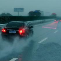 Luz De Laser Neblina Advertência De Colisão Automotiva -$