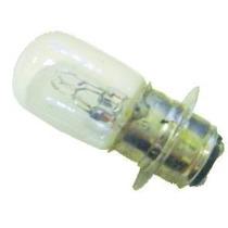 Lampada Biodo H6 12v 35 35w Farol Moto(biz) Vidro Maior Atx