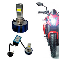 Lampada Moto Led Xenon Branca 8000k H4 / H6