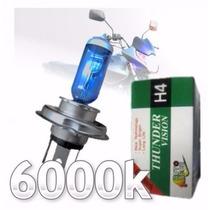 1 Lâmpada H4 35w Super Branca 6.000k Farol De Moto