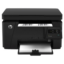 Impressora Multifuncional Hp Laserjet Pro Mfpm125a 220 Volts