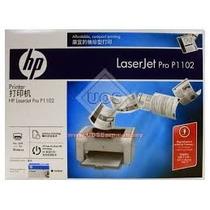 Impressora Hp Laserjet Pro P1102 Mono - Usada C/ Nota Fiscal