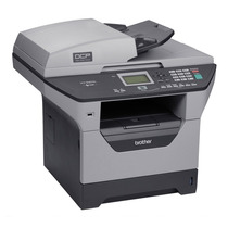 Multifuncional Brother Dcp8080dn Dcp 8080 8080dn 32ppm