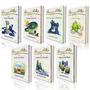 Coleção Harry Potter 7 Livros Lacrados+ Brinde+ Frete Grátis