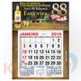 Folhinhas Comercial Base Personalizada 20x27 Calendário 2016