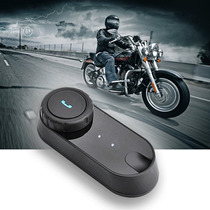 Intercomunicador Bluetooth Moto Capacete Mp3 Gps 800 Metros