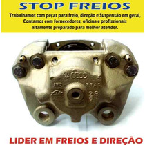 Pinça De Freio Vw, Kombi 82/... Pronta Entrega Promoção