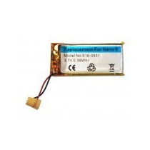 Bateria Ipod Nano 6 6ª Geracao - Envio Ja - Ibrazilcenter