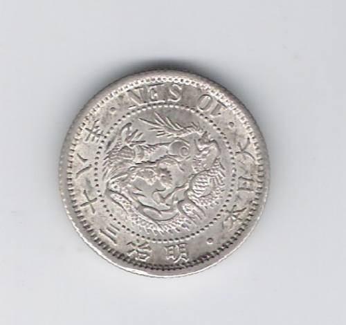 Japão-rara Moeda De 10 Sen Prata 1894