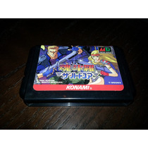 Contra The Hard Core Original Jap P/ Sega Mega Drive-genesis
