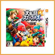 Super Smash Bros Nintendo 3ds E 3ds Xl Lacrado Original