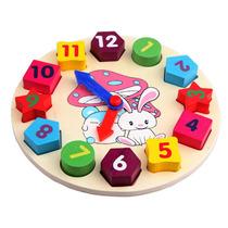 Brinquedo Pedagógico Educativo, Relógio, Em Madeira, Formas