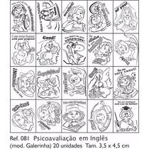 Carimbo Pedagógico Psico Avaliação Inglês - 20 Unidades