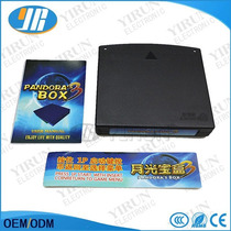 Cartucho Multijogos Pandora Box 3 Novo 520 Em1sedex Gratis