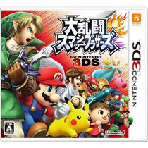 Super Smash Bros. 3ds Japonês