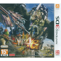 Monster Hunter 4g 3ds Japonês
