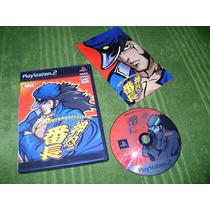 Ps2 - Daito Giken Koushiki Pachi-slot Simulator Ossu! B.