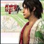 Way Of The Samurai 4 Ps3 Jogos