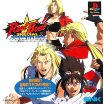 Real Bout Special Dominated Mind - Playstation 1 Frete Grati