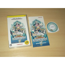 Psp - Tales Of The World Radiant Mythology (japonês)