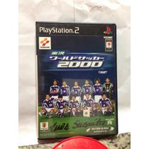Cd De Play 2 Original Futebol Campeonato 2000