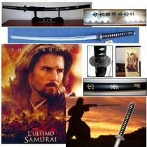 Espada Katana Ultimo Samurai