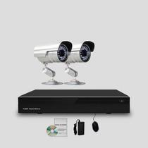 Kit Segurança Cftv Dvr Stand Alone 4 Canais, 2 Câmeras Infra