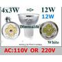 Lâmpada Led 12w Dicroica Bi 110v-220v E27 Cool White
