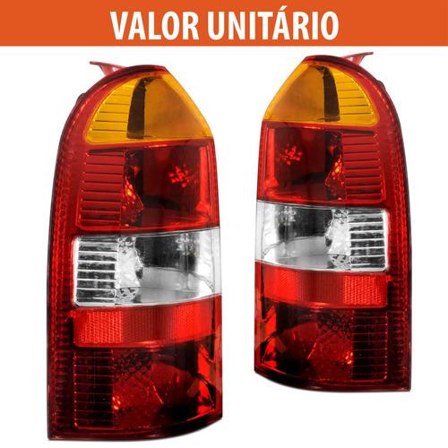 Lanterna Palio Weekend Fire 01 02 03 Tricolor Perua Palio