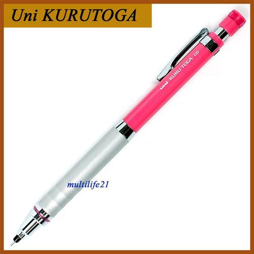 Lapiseira Mitsubishi Uni Kuru Toga - 0,5mm - Revolucionário
