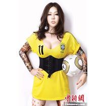 Espartilho Cinta Corselet Modelador Ultra Fashion