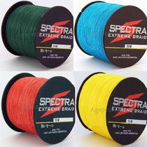 Linha De Multifilamento Spectra 300m - Frete Grátis + Brinde