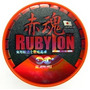 Linha Maruri Rubylon Vermelha 0.26 600 Mts