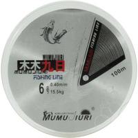 Linha Multi Filamento Brided Line 0.26mm Resistência 14kg