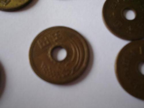 Lote De 03 Moedas De 5 Yens Do Japão - Com Furo Original