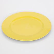 Jogo De Sousplat Amarelo Ø 33cm 6 Peças