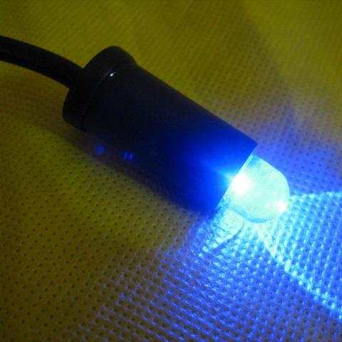 Luminária De Cores P/fonte De Água, Aquário - Usa-se Na Água