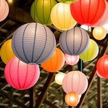 Lanterna Oriental Colorida Abajur Chinesa Luminária Japonesa