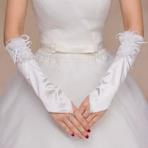 Luva Para Noiva Princesa Fantasia Tecido Acetinado