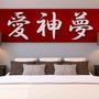 Trio Quadros Ideogramas Kanji Escultura Oriental Em Mdf Cru