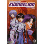 Neon Genesis Evangelion 05 Gainax Manga Conrad Mc