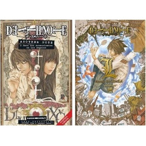 Death Note Another Note + Death Note L Change The World
