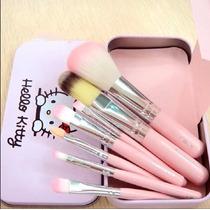 Kit Maquiagem 7 Peças Hello Kitty Importado A Pronta Entrega