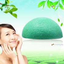 Esponja Konjac Limpeza Facial Esfoliação Beleza 100% Natural