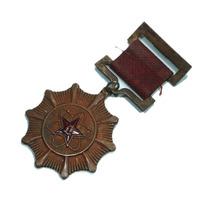 Medalha Comunista Exército Chines Mérito De Cientista, 1979