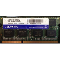 Memoria Notebook Ddr3 2gb 1333mhz Pc3-10600s So-dimm Nova