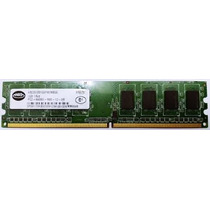 Memória Ddr2 2gb Hbs Pc2-6400u-555-12 2rx8